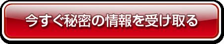 btn001_13
