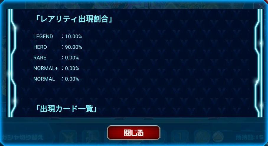 20161008_04%ef%bc%9a43%ef%bc%9a42